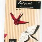 Origami Book One by Florence Sakade Japanese Paper Folding Vintage 5710685