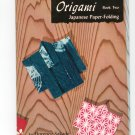 Origami Book Two by Florence Sakade Japanese Paper Folding Vintage 5710685