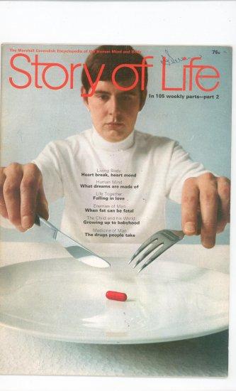 Story Of Life Part 2 Marshall Cavendish Encyclopedia Vintage