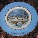 Avon Christmas Plate 1979 Dashing Through The Snow Vintage With Box