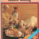 Chinese Cooking Cookbook Round The World Cooking Library 088767027x
