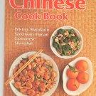 Sunset Chinese Cook Book Cookbook Peking Mandarin Plus Vintage  0376023015