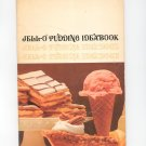 Jell-O Pudding Ideabook Cookbook First Edition 1968 Vintage Jello Jell-O