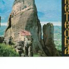 Greece Meteora by Nick Stournaras Guide