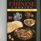 Classic Chinese Cooking Cookbook For Vegetarian Gourmet by Joanne Hush 0517100436