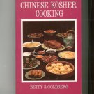 Chinese Kosher Cooking Cookbook by Betty S. Goldberg 0824603435