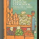 The Thousand Recipe Chinese Cookbook by Gloria Bley Miller 044800674x First Edition by Grosset