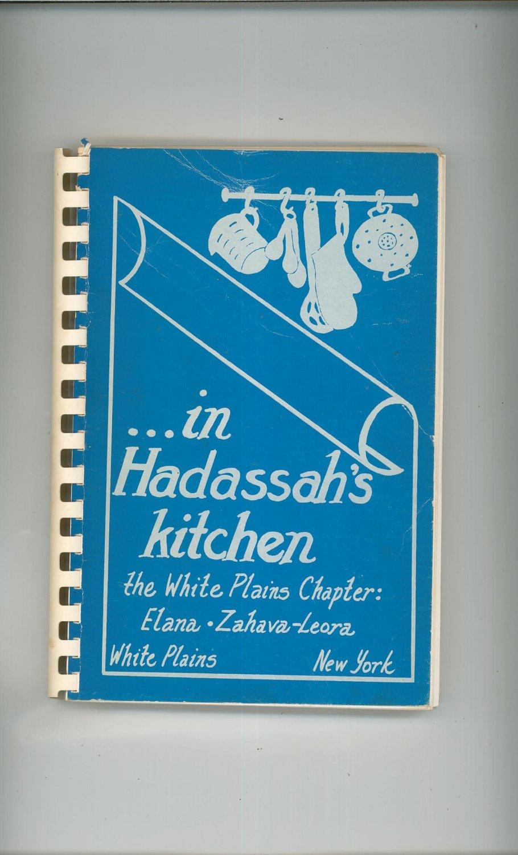 In Hadassah's Kitchen Cookbook Regional White Plains New York Elana Zahava Leora