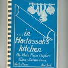 In Hadassah's Kitchen Cookbook Regional White Plains New York Elana Zahava Leora