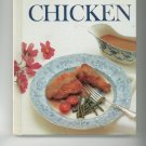 Betty Crocker Red Spoon Collection Best Recipes For Chicken Cookbook 0130730653