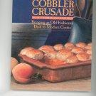 The Cobbler Crusade Cookbook Irene Ritter 1555610447