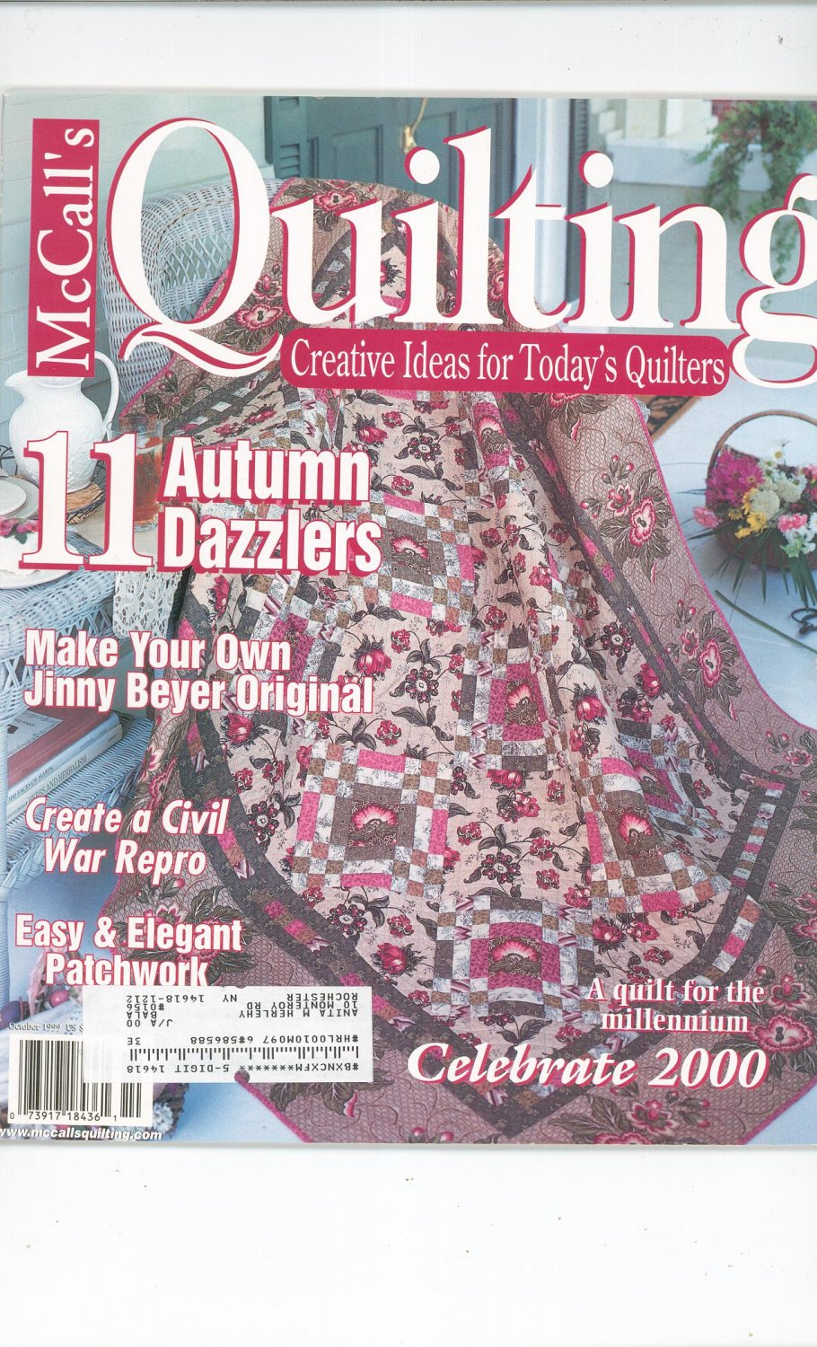 McCall's Quilting Magazine Back Issue October 1999