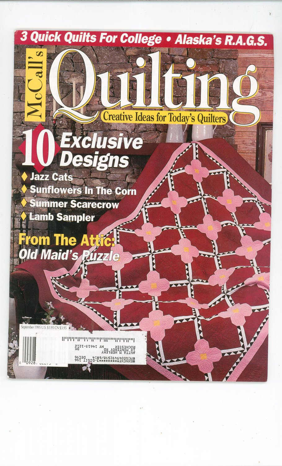 McCall's Quilting Magazine Back Issue September 1995