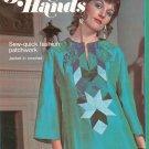 Golden Hands Part 33 Quick Fashion Patchwork Jacket In Crochet  Vintage