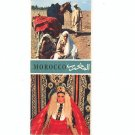 Vintage Morocco Land Of Contrasts Travel Brochure / Guide