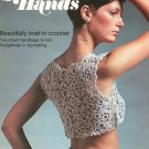 Golden Hands Part 45 Crochet Knit Handbags Hedgehogs Toymaking  Vintage