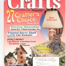 Lot Of 3 America's #1 Crafts Magazine September December 1995 January 1996 Back Issue