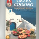 Greek Cooking Cookbook Traditional Recipes Chef Tolis 960213366x