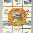 Bed & Breakfast Cookbook By Pamela Lanier 0894713299