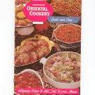 Vintage American Oriental Cookery Quick & Easy Chun King & Mazola Corn Oil 1962