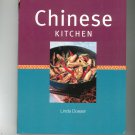 Chinese Kitchen Cookbook By Linda Doeser First Edition 1843093081