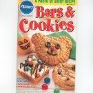 Pillsbury Bars & Cookies Cookbook Classic #211  1998
