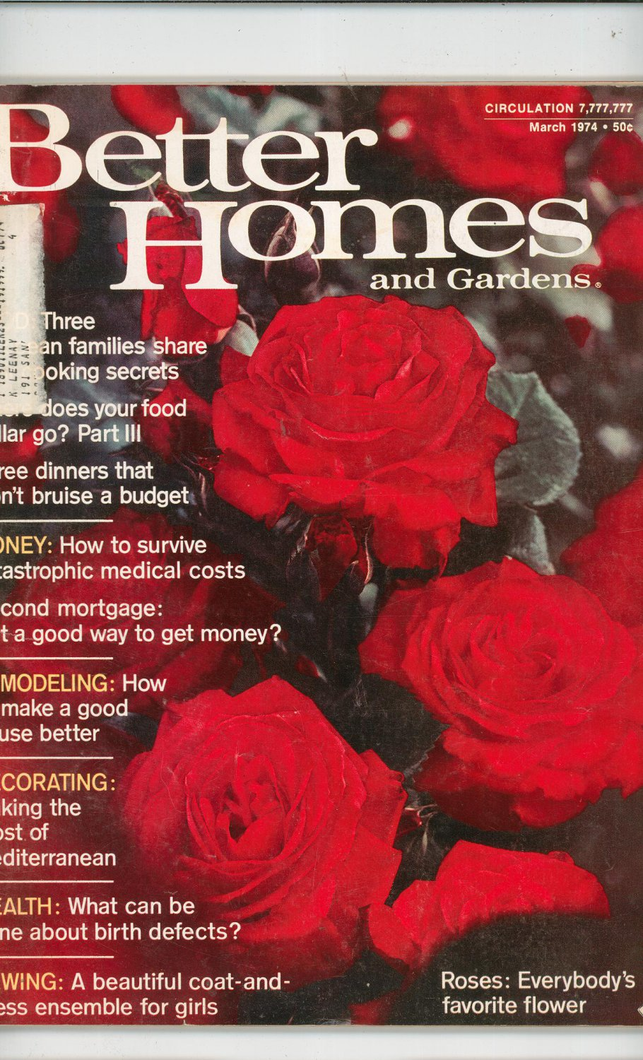Better Homes And Gardens Magazine March 1974 Back Issue