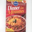 Pillsbury Dinner In Minutes Cookbook Classic #128 1991