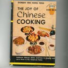 The Joy Of Chinese Cooking Cookbook By Doreen Yen Hung Feng Vintage 1970