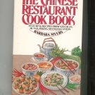 The Chinese Restaurant Cookbook By Barbara Myers 0812828038