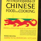 An Encyclopedia Of Chinese Food And Cooking Cookbook Hard Cover 0517506610