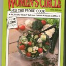 Women's Circle Home Cooking Cookbook For The Proud Cook  1559932198
