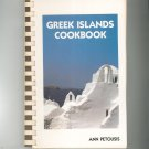 Greek Islands Cookbook By Ann Petousis 1984