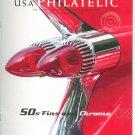 USA Philatelic Magazine / Catalog Winter 2008 50's Fins And Chrome Stamp