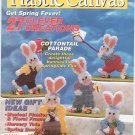 Quick & Easy Plastic Canvas Magazine Back Issue Number 22  February / March 1993