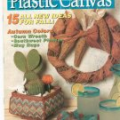 Quick & Easy Plastic Canvas Magazine Back Issue Number 14 October / November 1991