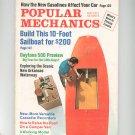 Popular Mechanics February 1971 Vintage New Gasolines Daytona 500 Preview Sailboat