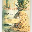 Vintage McCall's Cocktail Time Cookbook  M15 Vintage