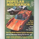 Popular Mechanics Magazine Vintage Back Issue July 1970