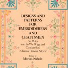 Designs And Patterns For Embroiderers And Craftsmen Marion Nichols 512 Motifs 0486230309