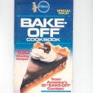 Pillsbury Bake Off Cookbook 32nd Bake-Off Contest # 62