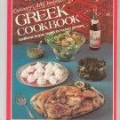 Culinary Arts Institute Greek Cookbook 0832606111