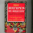 500 Recipes By Request Cookbook Vintage Mother Andersons Dutch Kitchen Hall & Ebner