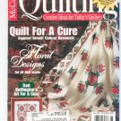 McCall's Quilting Magazine Back Issue June 1998 With Pattern Insert