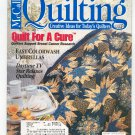 McCall's Quilting Magazine Back Issue June 1997 With Pattern Insert