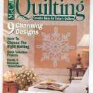 McCall's Quilting Magazine Back Issue March 1995 With Pattern Insert