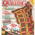 McCall's Country Quilting Magazine Volume 42 Templates Diagrams Patterns