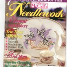 McCall's Needlework Magazine August 1994 With Pattern Insert
