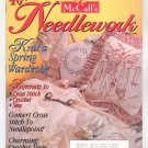 McCall's Needlework Magazine April 1994 With Pattern Insert