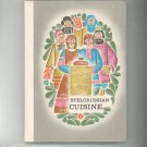 Byelorussian Cuisine Cookbook Vintage 1979 Uradzhai Publishers Soviet Union